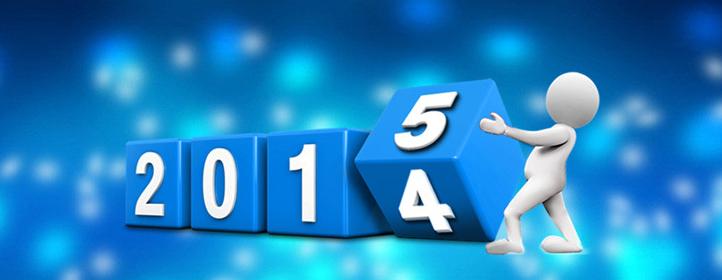 制定2015年分管工作发展计划